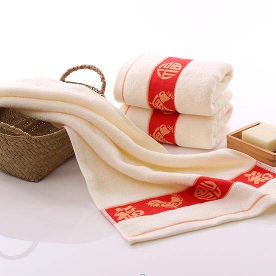 生活元素金鸡报福成双成对毛巾