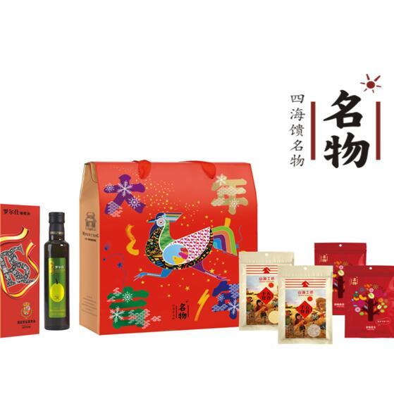 名物果味缤纷礼盒